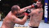 През март и юни 2019-а Багата стартира в UFC с две победи, постигнати над Тай Туиваса и Бен Ротуел.