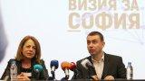 """Документът """"Визия за София"""" с хоризонт 2050 г. влезе за разглеждане в Столичния общински съвет"""