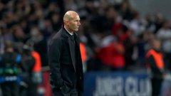 Зидан видя един от най-слабите мачове на Реал под негово ръководство в сряда при гостуването на ПСЖ.