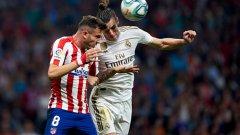 Мадридското дерби в Джеда ще определи новия носител на Суперкупата на Испания