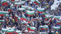 Феновете страдаха твърде много от всички безумия, случили се в Левски през последните години. Време е отборът да им се реваншира и да им даде поне частица надежда