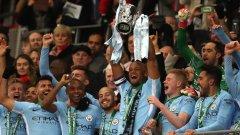 """Компани и останалите от Сити ликуват с купата. Какво означава трофеят за отбора и какво означава загубеният финал за Арсенал? Вижте в изводите от мача на """"Уембли"""""""