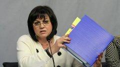Причината - готвеният нов здравен модел, предложен от министър Кирил Ананиев
