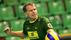 Бернардо Резенде и волейболистите на Бразилия демонстрираха настроение и скромност във Варна