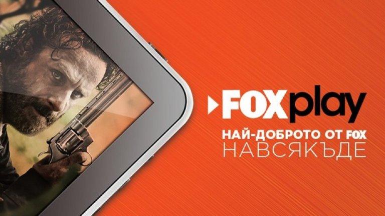 През септември новата платформа ще могат да ползват всички абонати на платена телевизия на blizoo