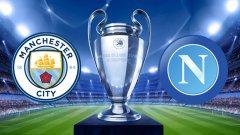 Манчестър Сити - Наполи е мачът, който се очаква с най-огромен интерес. Вижте в галерията прогнозите ни.