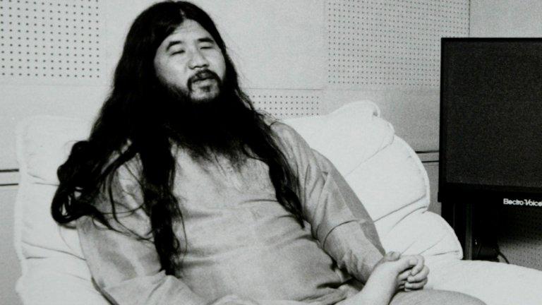Лидерът на култа Аум Шинрикьо е осъден на смърт и екзекутиран през 2018 г.
