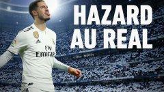 Еден Азар е сигурен за Реал