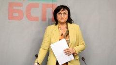 В БСП питат защо Баневи са придружавали Борисов в Катар през 2012 г.
