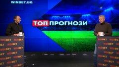"""Милко Георгиев бе поредният ни гост в предаването """"Топ прогнози""""."""