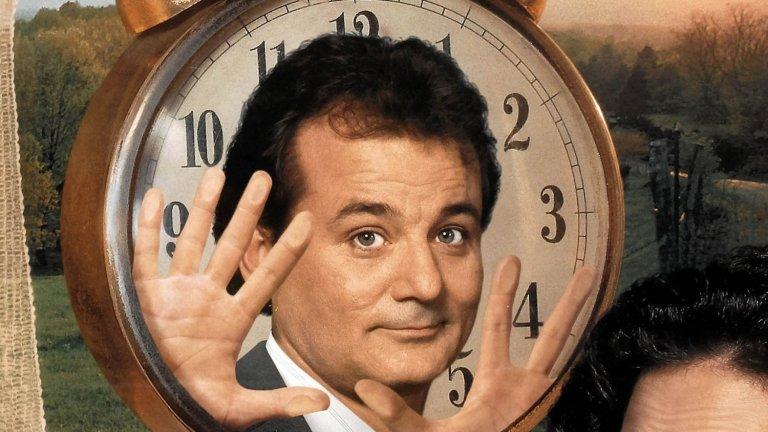 """""""Омагьосан ден"""" (Groundhog Day) Жанр: комедия Година: 1993  И завършваме отново с комедия, този път класическа такава. И отново тематична! Фил Конърс (Бил Мъри) е водещ на прогнозата за времето и работен ангажимент го запраща в малко градче, което той не харесва. Проблемът е, че неочаквана снежна буря го принуждава да остане там. На следващата сутрина Фил все така не харесва градчето и хората в него. Но не само това е останало същото - той постепенно осъзнава, че денят е идентичен с предния. За ужас на мъжа, това се повтаря отново и отново, а спасение от преживяването на този един и същ ден сякаш няма.  Да ви звучи познато? След като в момента всички живеем в """"омагьосан ден"""", филмът със същото име може да ни помогне да разнообразим атмосферата вкъщи с малко смях."""