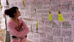 Или как в Китай родителите все още искат да контролират любовния живот на порасналите си деца