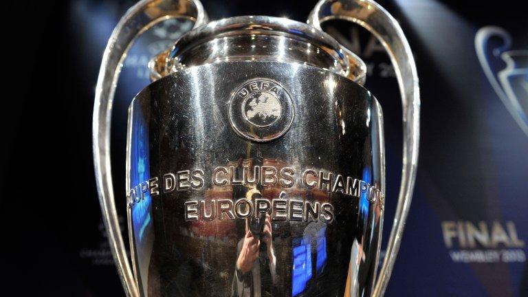 Суперкомпютърът прогнозира победителя в Шампионската лига