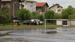 Евакуираха хора в Перник заради скъсана дига на шламохранилище