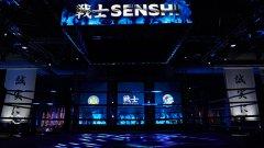 Официалната бойна карта на SENSHI 9 - двоен екшън на 10 юли!