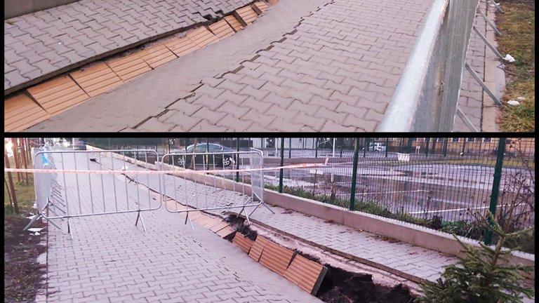 Ремонта на ремонта на ремонта на ремонта