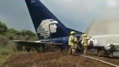 Пилотът и един от пасажерите са в критично състояние