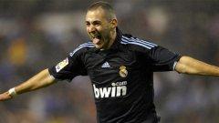 Бензема вкара два гола за Реал