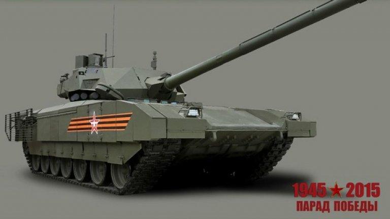 """""""Армата"""" (Т-14)   Един от най-престижните проекти на руската военна индустрия, описван като най-значителната модернизация на руските бойни машини от 60-те години насам.  По план Т-14 ще влезе в масово производство от 2016 г. Танкът има 125 милиметрово гладкоцевно оръдие и радиоуправляем купол."""