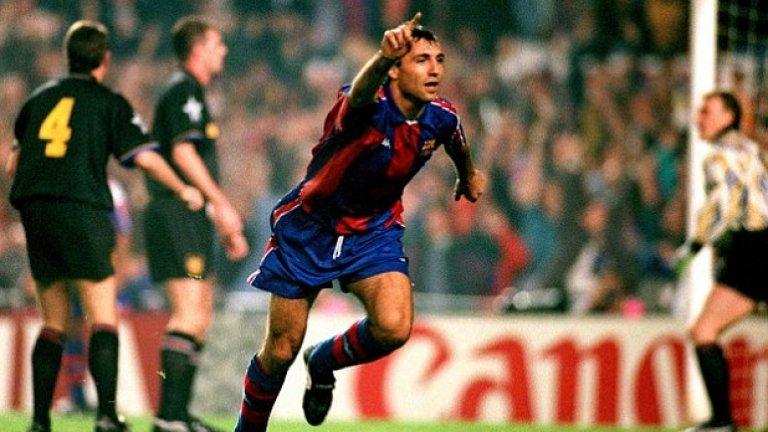 Един велик гол (1993)  През 1993 г. Стоичков вкарва невероятен гол на Реал, истинско произведение на изкуството. Той получава прехвърлящо подаване зад защитата, извърта се и директно от въздуха праща топката във вратата, за да открие резултата. Впоследствие обаче Реал обръща мача и печели с 3:1, а в реванша измъква 1:1 и взима Суперкупата.
