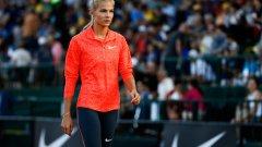 Дария Клишнина, дълъг скок Състезателката на дълъг скок Дария Клишнина ще е единственият руски лекоатлет в бразилския мегаполис. Само тя от общо 68 руски лекоатлети получи позволение от Международната асоциация на лекоатлетическите федерации (IAAF) да се състезава на Олимпиадата.