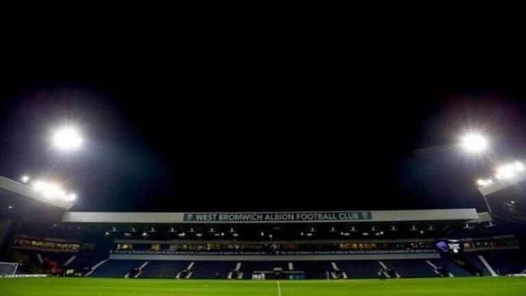 """""""Дъ Хоутърнс"""", Уест Бромич Казват, че пайовете били най-хубавото нещо на стадиона на Уест Бром. Представете си съоръжението."""