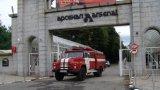 Тримата пострадали са откарани в Спешния център в Казанлък без опасност за живота