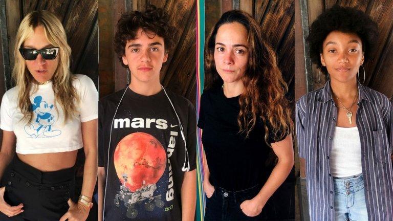 We Are Who We Are Сериалът проследява историята на двама американски тийнейджъри, които живеят в американска военна база с родителите си в Италия. Шоуто изследва типичните тийнейджърски драматични теми, включително приятелство, любов и цялостната обърканост на тези години от живота на човек, докато те обитават само в този малък къс от Америка в Италия.