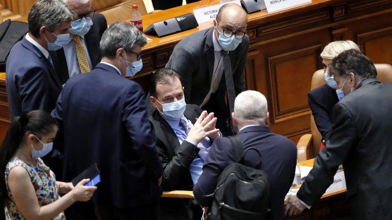 Той беше внесен от опозиционната партия на Социалдемократите