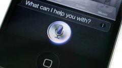 UNESCO обвини създателите на Siri в насърчаване на сексизма