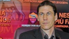 Руди Гарсия бе уволнен две години и половина, след като пое отбора