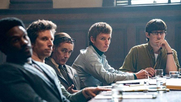 """""""Никога досега не съм бил на съд за мислите си"""" - впечатляващ първи трейлър за The Trial of the Chicago 7"""