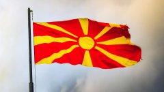 Историческият въпрос за произхода на македонците не може да бъде разрешен с политически средства