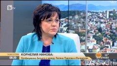"""""""Това е неофициално противопоставяне между Румяна Бъчварова срещу Лиляна Павлова"""""""