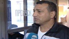 Според магистратите има опасност Василев да извърши ново престъпление, ако излезе на свобода