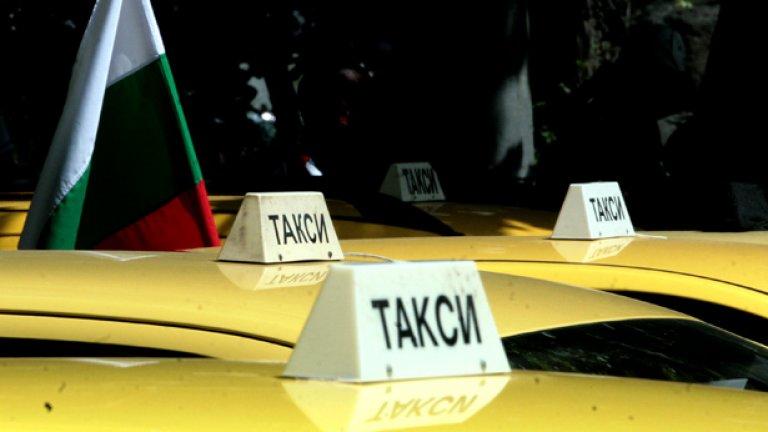 Как возенето на такси стана по-вълнуващо от екстремен спорт?