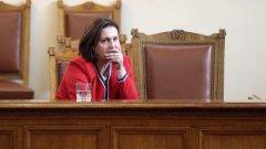 Началникът на ОДМВР-Благоевград Росен Танушев няма да бъде уволнен, а ще бъде понижен в чин