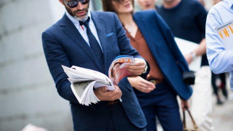Четири градски типажа се очертават като авангардите на модната еволюция.