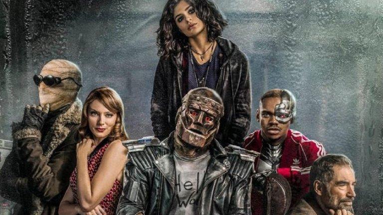 """Doom Patrol (HBO Max, DC Universe) - сезон 2 - 25 юниПървият сезон на комиксовия сериал на DC за група неудачници с необичайни свръхсили се превърна в изненадващ хит и сега продължава да разказва историята им и във втори сезон. В ядрото ѝ този път стои новият член на """"семейството"""" Дороти Спинър (Абигейл Шапиро), чиито мистериозни суперсили се оказват заплаха за света и успяват поне за малко да разсеят аутсайдерите от емоционалния им багаж в името на това да спасят деня."""