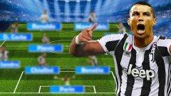 Каква схема ще подхожда на Роналдо и кои да са партньорите му в нападение? Ето няколко варианта пред Алегри