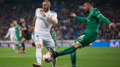 Голът на Бензема не беше достатъчен и Реал сензационно отпада за Купата. А Леганес за пръв път в историята си достига полуфинал в турнира