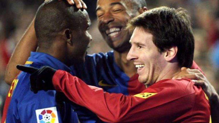 Тиери Анри Страхотен трансфер. Преди МСН, имаше друго трио – Меси, Анри и Ето'о. Тримата отбелязаха общо 100 гола при предишния требъл през 2006-а.