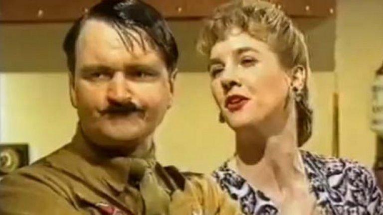 """Heil, Honey, I'm Home - нацистка комедия  Замислен като пародия на американските ситкоми от 50-те и 60-те и с главни герои карикатури на Адолф Хитлер и Ева Браун. Двойката живее щастлив семеен живот, докато в съседство не се настанява еврейска фамилия.   Сериалът от 1990 г. бива счетен за обиден, описван е като """"най-безвкусната ситуационна комедия в историята"""" и си остава сред най-скандалните предавания, излъчвани някога по британска телевизия. Говори се, че в по-нататъшните епизоди Хитлер развива план как да убие еврейските си съседи, но до тях така и не се стига, тъй като първата серия си остава единствената излъчена."""