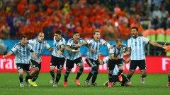 Аржентина се класира на финал след 4:2 при дузпите срещу Аржентина