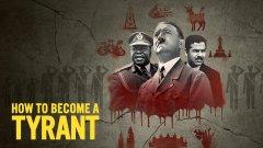 Стъпка по стъпка към абсолютната власт и кървавото ѝ опазване