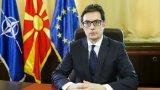 Според позиция на външното министерство на страната актът само вреди на имиджа на страната