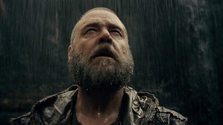 """Покрай мощните проливни дъждове човек неизбежно започва се чувства като хлебарка, паднала в тоалетна чиния - единствената надежда е природата да не пуска водата. Ето защо за утеха се обърнахме към киното, което е щедро на филми за наводнения, бури, цунами, урагани и киселинни дъждове, които понякога изглеждат толкова бутафорно, че чак ни успокояват. """"Ной"""" (Noah)Година:2014Като говорим за наводнения, неизбежно се връщаме към библейския мит за Ноевия ковчег. Последната му интерпретация в киното е на Дарън Аронофски, който качва на борда сериозен актьорски състав начело с Ръсел Кроу като самия Ной, Дженифър Конъли като неговата жена, както и Ема Уотсън и Дъглас Буут като по-млада двойка от човешкия вид, която се спасява от потопа. Всъщност филмът далеч не е лош, макар че силно вярващите християни сериозно осъдиха неговото отдалечаване от религията за сметка на темите за околната среда, отношението ни към природата и морала. Ако на вас този акцент ви звучи добре и не сте гледали филма, go for it."""