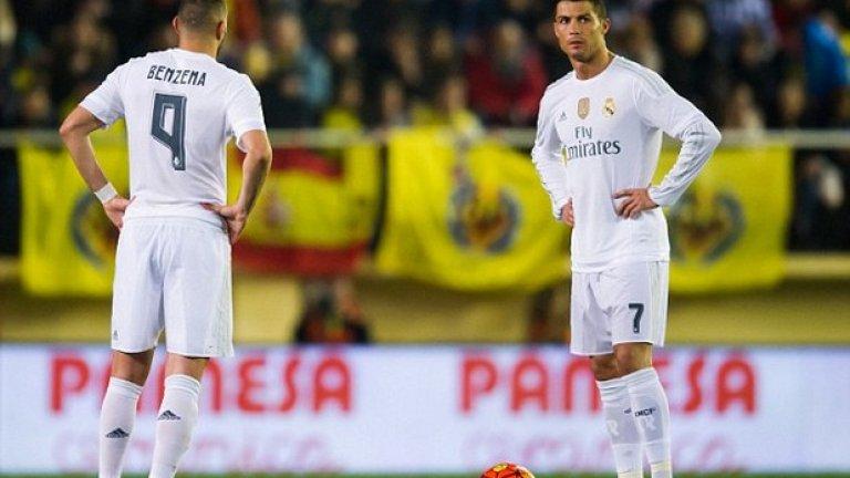 """Бензема и Роналдо не успяха да измъкнат Реал поне с точка от """"Ел Мадригал""""."""
