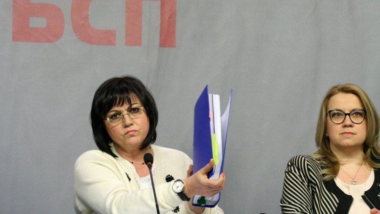 Самите вътрешни избори също са пред отлагане