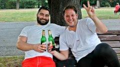 За хората в парка всеки ден е Световен ден на бирата